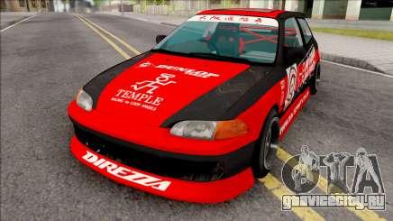 Honda Civic EG6 BN Sports для GTA San Andreas