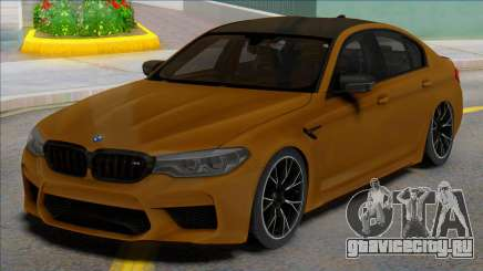BMW M5 Competition для GTA San Andreas