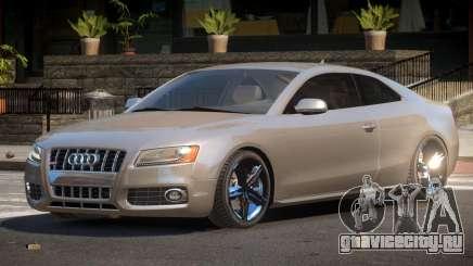 Audi S5 G-Style для GTA 4