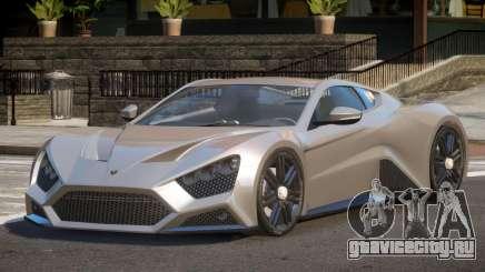 Zenvo ST1 R-Tuning для GTA 4