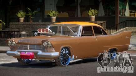 Plymouth Savoy L-Tuning для GTA 4