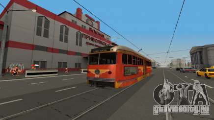 Трамвай PCC из игры LA Noire для GTA San Andreas