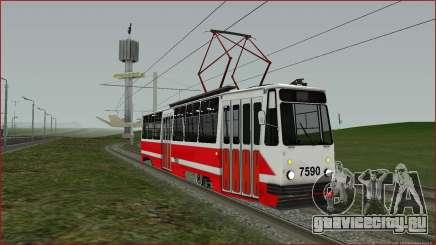 ЛМ-68М для GTA San Andreas