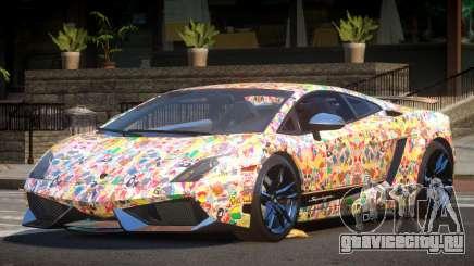 Lamborghini Gallardo GST PJ5 для GTA 4