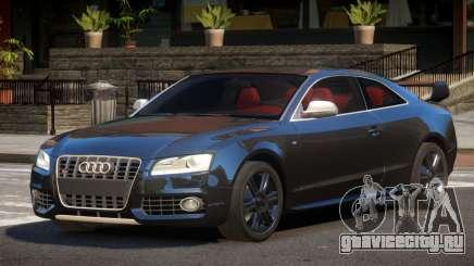 Audi S5 ES для GTA 4