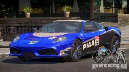 Ferrari F430 BS PJ5 для GTA 4