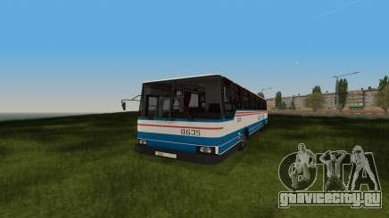 Autosan H10-11B Мирный для GTA San Andreas