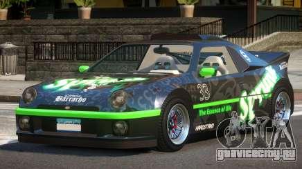 Vapid GB200 PJ9 для GTA 4