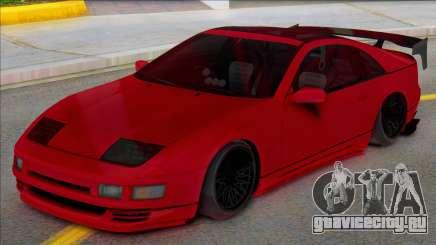Nissan 300ZX Black Spoiler для GTA San Andreas