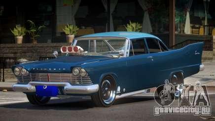 Plymouth Savoy R-Tuning для GTA 4