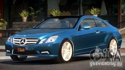 Mercedes E500 MS для GTA 4