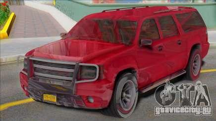 2007 Chevrolet Suburban Civillian Granger style для GTA San Andreas