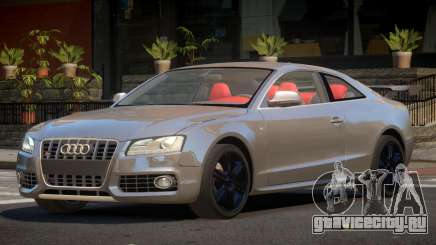 Audi S5 G-Tuned для GTA 4