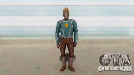 Star Lord MFF для GTA San Andreas
