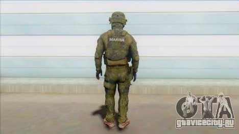 SEMAR FES для GTA San Andreas