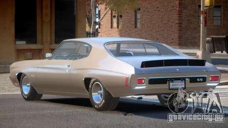 1972 Chevrolet Chevelle SS для GTA 4