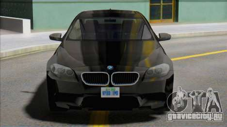2012 BMW M5 (F10) SA Style для GTA San Andreas
