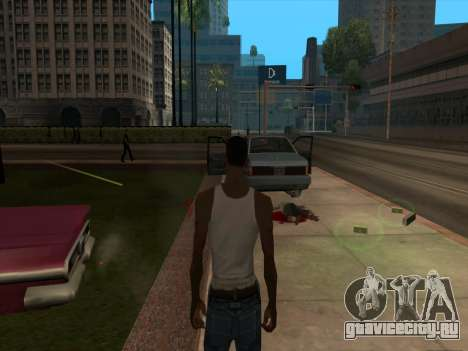 Светящиеся пикапы оружия для GTA San Andreas
