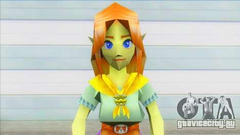 Malon - Legend of Zelda Ocarina of Time для GTA San Andreas