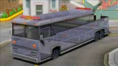 Автобус-эвакуатор