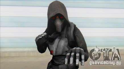 Loki Infiltred from SMITE для GTA San Andreas