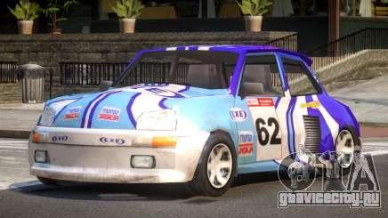 Rally Car from Trackmania PJ1 для GTA 4