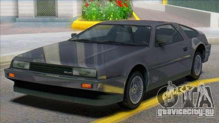 GTA V Imponte Deluxo (Civilian) для GTA San Andreas