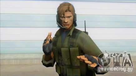Iroquois Plinskin - Metal Gear Solid 2 для GTA San Andreas