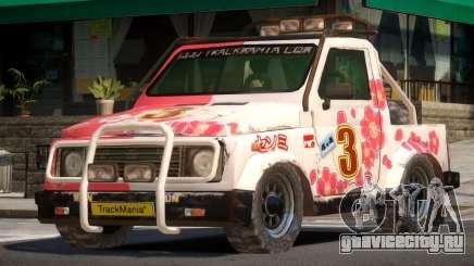 Snow Car from Trackmania PJ2 для GTA 4