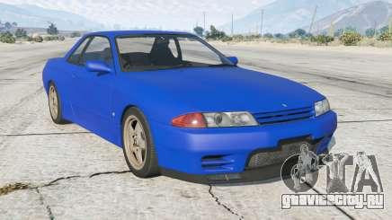 Nissan Skyline GT-R (BNR32) для GTA 5