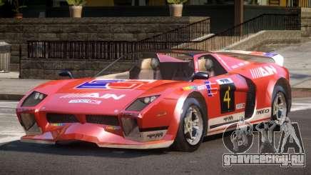 Island Car from Trackmania PJ4 для GTA 4