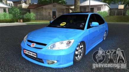 Honda Civic VTEC2 для GTA San Andreas