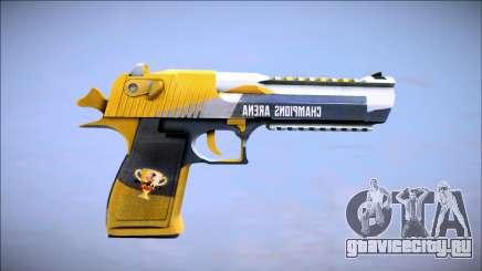 Champions Arena (Desert Eagle) для GTA San Andreas