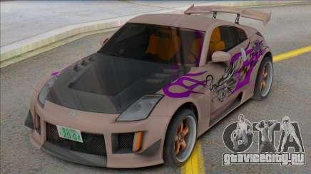 Rachels Nissan 350Z для GTA San Andreas