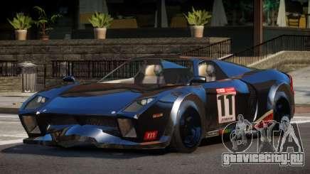 Island Car from Trackmania PJ2 для GTA 4