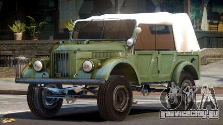 GAZ 69A для GTA 4