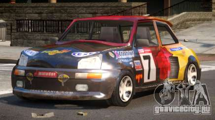Rally Car from Trackmania PJ6 для GTA 4