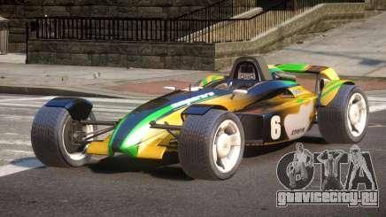 Stadium Car from Trackmania PJ2 для GTA 4