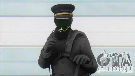 GTA Online Chikunia1337 для GTA San Andreas