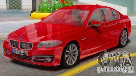 BMW 525i F10 REAL CAR для GTA San Andreas