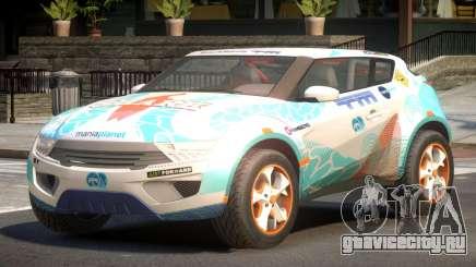 Lagoon Car from Trackmania 2 PJ5 для GTA 4