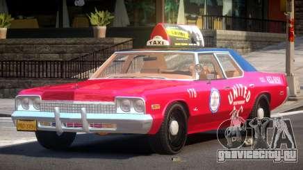 Dodge Monaco Taxi V1.3 для GTA 4