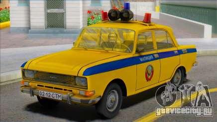 АЗЛК Москвич 2140 Милиция СССР 1982 для GTA San Andreas