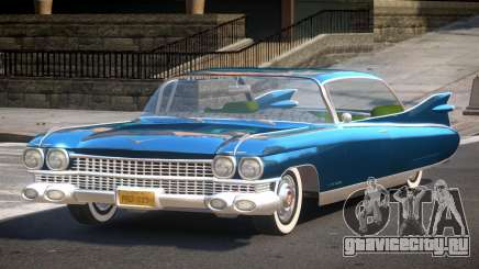 Cadillac Eldorado LT для GTA 4