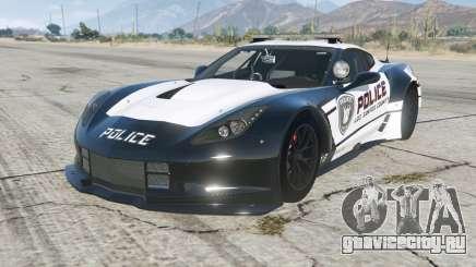 Chevrolet Corvette C7.R GT2 (С7) Pursuit Edition для GTA 5