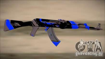 PROJECT ASIIMOV II (blue) для GTA San Andreas