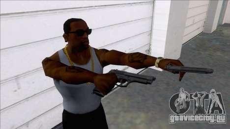 PUBG Beretta P92 для GTA San Andreas