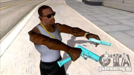 Weapons Pack Blue Evolution (colt45) для GTA San Andreas