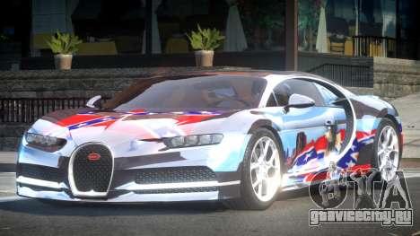 Bugatti Chiron GS L9 для GTA 4