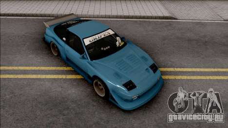 Nissan 180SX GP Sports для GTA San Andreas
